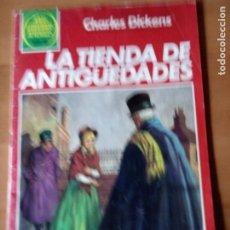 Tebeos: LA TIENDA DE ANTIGUEDADES JOYAS LITERARIAS JUVENILES 154. Lote 187420810