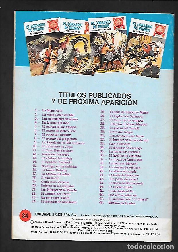 Tebeos: JOYAS LITERARIAS JUVENILES NUMERO 34 EL CORSARIO DE HIERRO EL DESQUITE DE ZARANGO - Foto 2 - 187466918