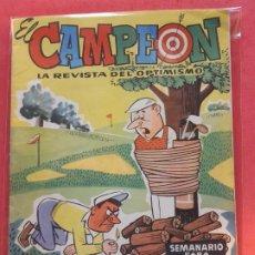 Tebeos: EL CAMPEON Nº 6 BRUGUERA AÑO I 2,50 PTAS COMO NUEVO. Lote 188173038