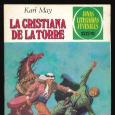 Livros de Banda Desenhada: JOYAS LITERARIAS JUVENILES - BRUGUERA / NÚMERO 244 (1ª EDICIÓN). Lote 188480102