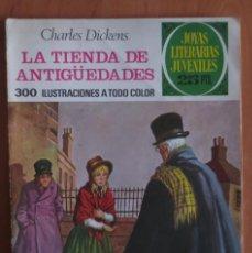 Tebeos: JOYAS LITERARIAS JUVENILES Nº 154 LA TIENDA DE ANTIGUEDADES. Lote 188499336