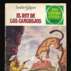 Tebeos: JOYAS LITERARIAS JUVENILES - BRUGUERA / NÚMERO 235 (1ª EDICIÓN). Lote 188504067