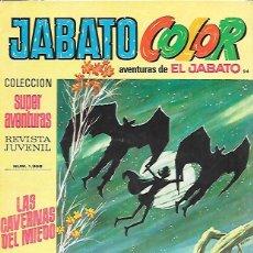 Tebeos: JABATO COLOR LAS CAVERNAS DEL MIEDO. Lote 189165753