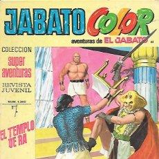 Tebeos: JABATO COLOR EL TEMPLO DE RA. Lote 189240676
