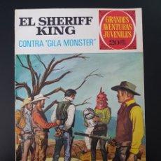 Tebeos: MUY BUEN ESTADO EL SHERIFF KING 24 BRUGUERA AVENTURAS JUVENILES. Lote 189252312