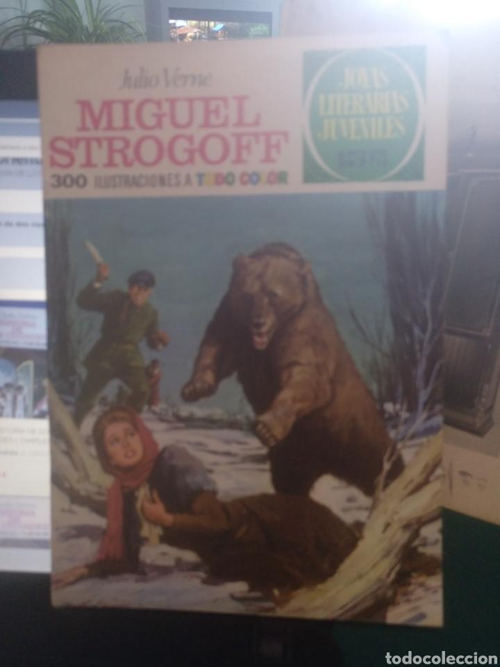 JOYAS LITERARIAS JUVENILES BRUGUERA 1, 1970 (Tebeos y Comics - Bruguera - Joyas Literarias)