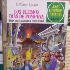 Tebeos: JOYAS LITERARIAS JUVENILES BRUGUERA 25, 1971 MOSAICO. Lote 189306321