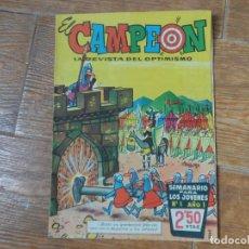 Tebeos: EL CAMPEON Nº 1 - CON EL JABATO EDITORIAL BRUGUERA 1960. Lote 189373901