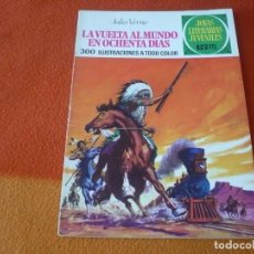 Livros de Banda Desenhada: JOYAS LITERARIAS JUVENILES Nº 17 LA VUELTA AL MUNDO EN OCHENTA DIAS 15 PTS 1971 1ª EDICION BRUGUERA. Lote 189419200