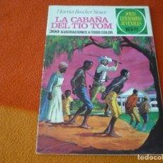 Livros de Banda Desenhada: JOYAS LITERARIAS JUVENILES Nº 18 LA CABAÑA DEL TIO TOM 15 PTS 1971 1ª EDICION ¡BUEN ESTADO! BRUGUERA. Lote 189419882