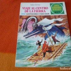 Livros de Banda Desenhada: JOYAS LITERARIAS JUVENILES Nº 21 VIAJE AL CENTRO DE LA TIERRA 15 PTS 1971 1ª EDICION BRUGUERA. Lote 189420112