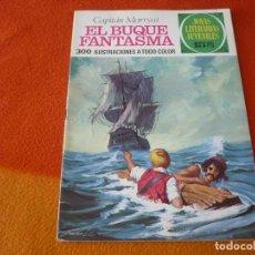 Tebeos: JOYAS LITERARIAS JUVENILES Nº 26 EL BUQUE FANTASMA 15 PTS 1971 1ª EDICION ¡BUEN ESTADO! BRUGUERA. Lote 189420600