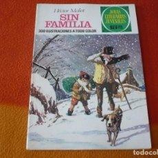 Livros de Banda Desenhada: JOYAS LITERARIAS JUVENILES Nº 31 SIN FAMILIA 15 PTS 1971 1ª EDICION ¡BUEN ESTADO! BRUGUERA. Lote 189421262
