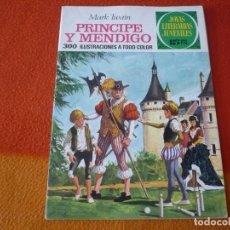 Livros de Banda Desenhada: JOYAS LITERARIAS JUVENILES Nº 32 PRINCIPE Y MENDIGO 15 PTS 1971 1ª EDICION ¡BUEN ESTADO! BRUGUERA. Lote 189421357