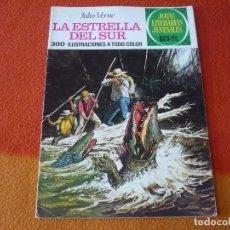 Livros de Banda Desenhada: JOYAS LITERARIAS JUVENILES Nº 33 LA ESTRELLA DEL SUR 15 PTS 1971 1ª EDICION ¡BUEN ESTADO! BRUGUERA. Lote 189421418