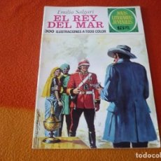 Tebeos: JOYAS LITERARIAS JUVENILES Nº 76 EL REY DEL MAR 15 PTS 1973 ¡BUEN ESTADO! BRUGUERA. Lote 189534516