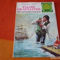 Tebeos: JOYAS LITERARIAS JUVENILES Nº 105 VIAJES DE GULLIVER 15 PTS 1974 1ª EDICION BRUGUERA. Lote 189566376
