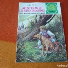 Tebeos: JOYAS LITERARIAS JUVENILES Nº 126 AVENTURAS DE UN NIÑO IRLANDES 20 PTS 1975 1ª EDICION BRUGUERA. Lote 189606266