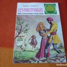 Livros de Banda Desenhada: JOYAS LITERARIAS JUVENILES Nº 149 LOS MISTERIOS DE LA JUNGLA NEGRA 25 PTS 1975 1ª EDICION BRUGUERA. Lote 189623816