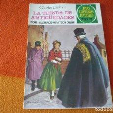 Tebeos: JOYAS LITERARIAS JUVENILES Nº 154 LA TIENDA DE ANTIGUEDADES 25 PTS 1976 1ª EDICION BRUGUERA. Lote 189723777