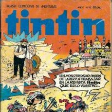 Giornalini: REVISTA QUINCENAL TINTIN Nº 6 - BRUGUERA 1981 . Lote 189959790