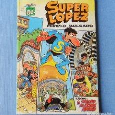 BDs: SUPER LOPEZ - OLE Nº 17 - PERIPLO BULGARO. Lote 190365575