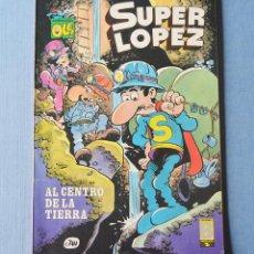 BDs: SUPER LOPEZ - OLE Nº 10 - AL CENTRO DE LA TIERRA. Lote 190365911