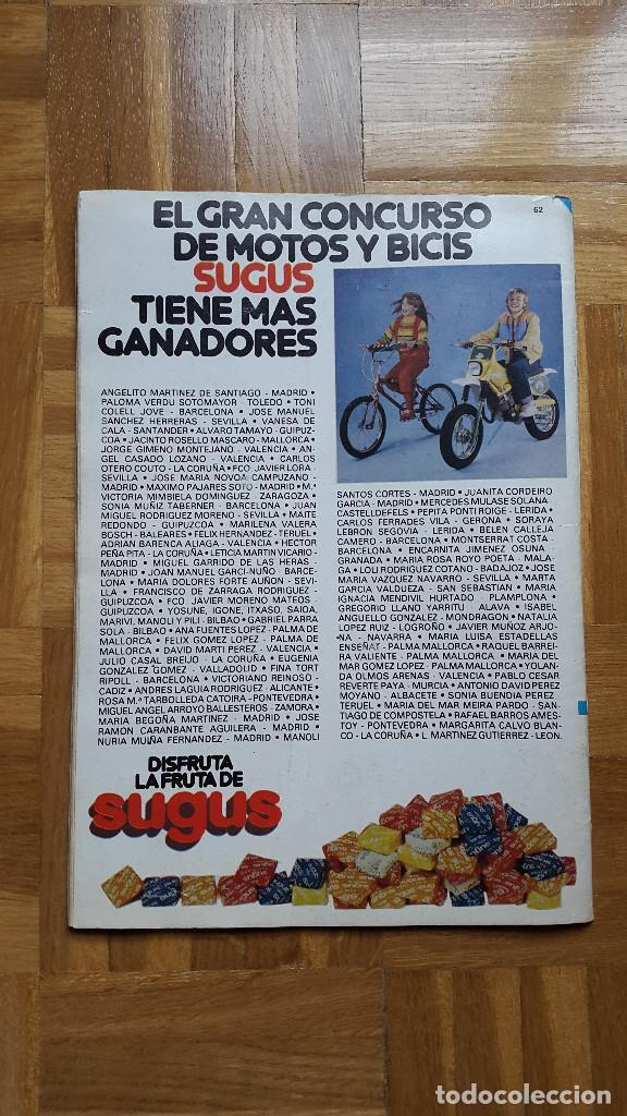 Tebeos: DDT EXTRA VERANILLO LOCO. PEPE GOTERA Y OTILIO. 1984.125 PTS. POSTER NOCILLA. HUG.FAMILIA TRAPISONDO - Foto 2 - 190394272