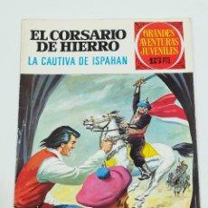 Tebeos: EL CORSARIO DE HIERRO GRANDES AVENTURAS JUVENILES NÚMERO 33. Lote 190534188
