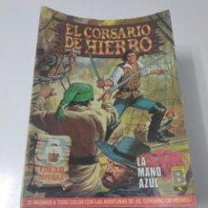 Tebeos: COLECCIÓN EL CORSARIO DE HIERRO EDICIÓN HISTÓRICA COMPLETA 58 NÚMEROS 1987-1990. Lote 190547350