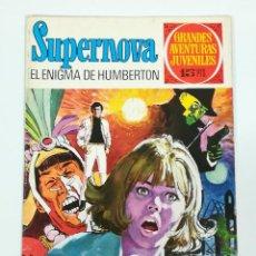 Tebeos: SUPERNOVA Nº 50 PRIMERO DE LA SERIE. PRIMERA EDICIÓN 1973. GRANDES AVENTURAS JUVENILES. Lote 190554123