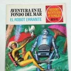 Tebeos: AVENTURA EN EL FONDO DEL MAR Nº 41. PRIMERO DE LA SERIE. EDICIÓN 1973. GRANDES AVENTURAS JUVENILES. Lote 190554932
