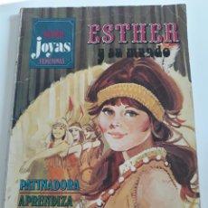 Tebeos: SÚPER JOYAS FEMENINAS N°15: ESTHER Y SU MUNDO (BRUGUERA, 1979). POR PURITA CAMPOS.. Lote 190602612