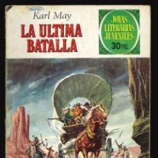 Livros de Banda Desenhada: JOYAS LITERARIAS JUVENILES - BRUGUERA / NÚMERO 178 (1ª EDICIÓN). Lote 190606087