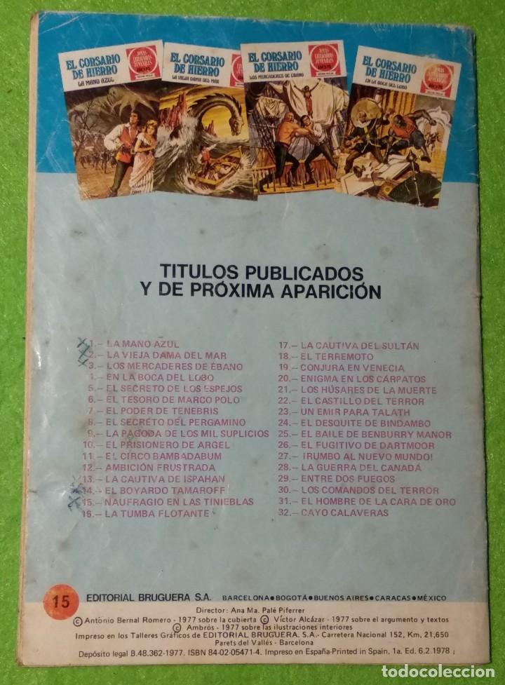 Tebeos: LOTE DE 6-JOYAS LITERARIAS JUVENILES-EL CORSARIO DE HIERRO-Nº4-48-43-41-42-15-VER TODAS LAS FOTOS - Foto 11 - 190636765