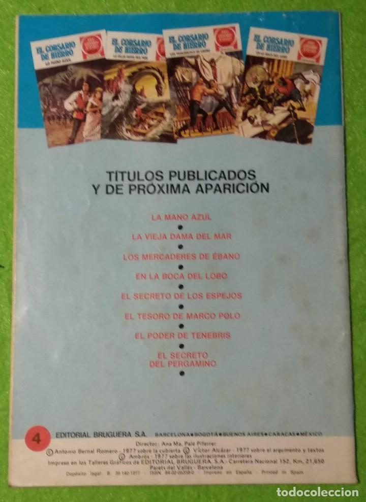 Tebeos: LOTE DE 6-JOYAS LITERARIAS JUVENILES-EL CORSARIO DE HIERRO-Nº4-48-43-41-42-15-VER TODAS LAS FOTOS - Foto 13 - 190636765