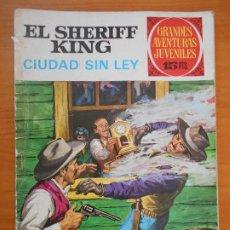 Tebeos: GRANDES AVENTURAS JUVENILES Nº 18 - EL SHERIFF KING - CIUDAD SIN LEY (W1). Lote 191144150