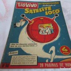 Tebeos: TIO VIVO EXTRAORDINARIO SATELITE LOCO Nº 86. Lote 191328202