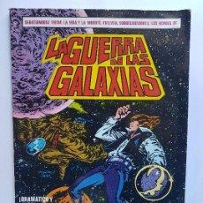 Tebeos: LA GUERRA DE LAS GALAXIAS - EL IMPERIO CONTRAATACA 2ª Y ÚLTIMA PARTE - BRUGUERA, 1979. Lote 191358031