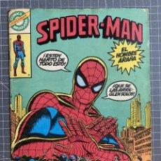 Tebeos: SPIDER-MAN #26 - COMICS BRUGUERA. Lote 191382597