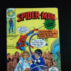 Tebeos: NORMAL ESTADO SPIDERMAN 70 BRUGUERA SPIDER-MAN. Lote 191488417