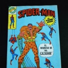 Tebeos: EXCELENTE ESTADO SPIDERMAN 56 BRUGUERA SPIDER-MAN. Lote 191488913