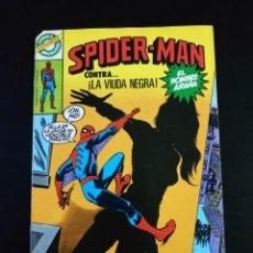 Tebeos: EXCELENTE ESTADO SPIDERMAN 51 BRUGUERA SPIDER-MAN. Lote 191489208