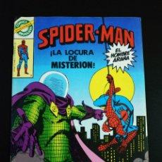 Tebeos: EXCELENTE ESTADO SPIDERMAN 47 BRUGUERA SPIDER-MAN. Lote 191489565