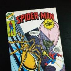 Tebeos: EXCELENTE ESTADO SPIDERMAN 32 BRUGUERA SPIDER-MAN. Lote 191491082