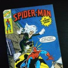 Tebeos: CASI EXCELENTE ESTADO SPIDERMAN 31 BRUGUERA SPIDER-MAN. Lote 191491733