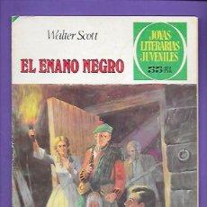 Tebeos: JOYAS LITERARIAS JUVENILES NUMERO 228 EL ENANO NEGRO. Lote 191498055