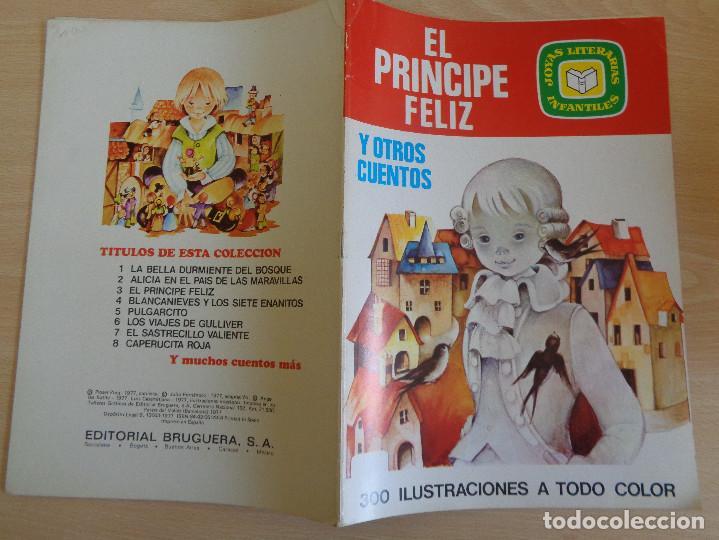 Tebeos: Joyas Literarias Infantiles Nº 3. El Principe Feliz. Edita Bruguera. Muy buen estado - Foto 3 - 191510941