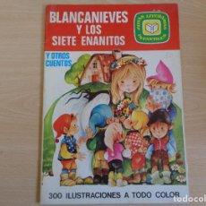 Tebeos: JOYAS LITERARIAS INFANTILES Nº 4. BLANCANIEVES Y LOS 7 ENANITOS. EDITA BRUGUERA. MUY BUEN ESTADO. Lote 191511096