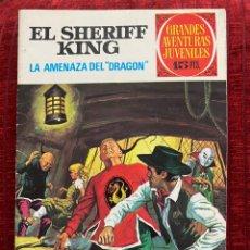 Tebeos: EL SHERIFF KING LA AMENAZA DEL DRAGON NÚMERO 4. Lote 191660036